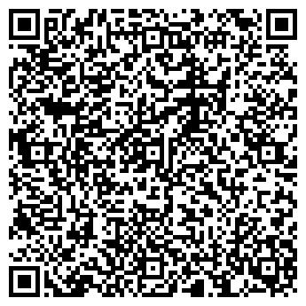 QR-код с контактной информацией организации ГАГАРИНЕЦ ДЕТСКИЙ КЛУБ