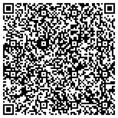 QR-код с контактной информацией организации ГОРОДСКОЙ ЮНАРМЕЙСКИЙ ШТАБ ПОСТА № 1 У ВЕЧНОГО ОГНЯ СЛАВЫ