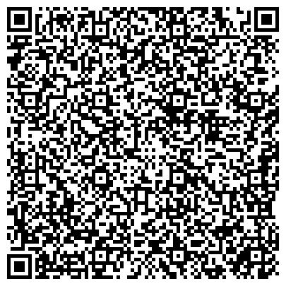 QR-код с контактной информацией организации ГРАЦИЯ ДЕТСКИЙ ОЗДОРОВИТЕЛЬНО-ОБРАЗОВАТЕЛЬНЫЙ ПРОФИЛЬНЫЙ ЦЕНТР