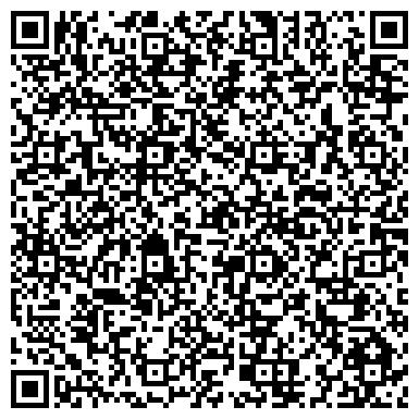 QR-код с контактной информацией организации ЗАРЯ ОБЪЕДИНЕНИЕ МОЛОДЕЖНЫХ И ДЕТСКИХ КЛУБОВ