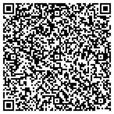 QR-код с контактной информацией организации МАСТЕР ДЕТСКО-ПОДРОСТКОВЫЙ КЛУБ