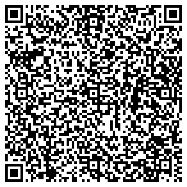 QR-код с контактной информацией организации МЕРИДИАН ДЕТСКО-ПОДРОСТКОВЫЙ КЛУБ