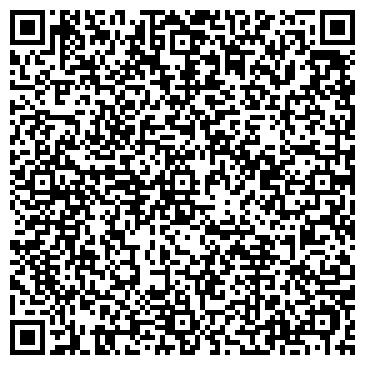 QR-код с контактной информацией организации МЕХАНИК СТАНЦИЯ ЮНЫХ ТЕХНИКОВ
