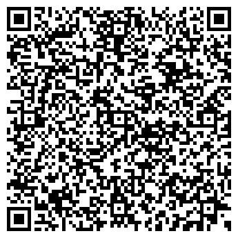 QR-код с контактной информацией организации ПОДРОСТОК ГОРОДСКОЙ ЦЕНТР