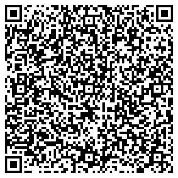 QR-код с контактной информацией организации РОМАШКА ДЕТСКО-ПОДРОСТКОВЫЙ КЛУБ
