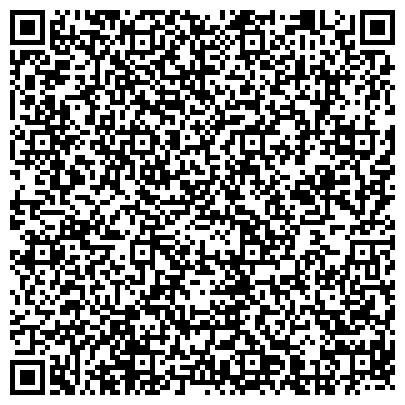QR-код с контактной информацией организации САНТА-ЛИНГВА ОБРАЗОВАТЕЛЬНОЕ УЧРЕЖДЕНИЕ ДОПОЛНИТЕЛЬНОГО ОБРАЗОВАНИЯ