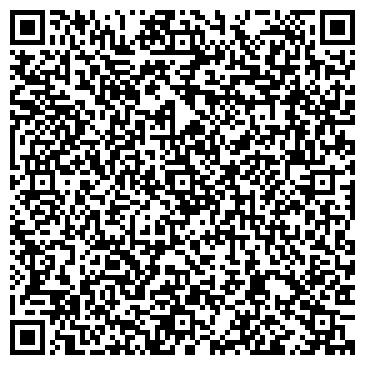 QR-код с контактной информацией организации СТАНЦИЯ ЮНЫХ ТЕХНИКОВ ЛЕНИНСКОГО РАЙОНА