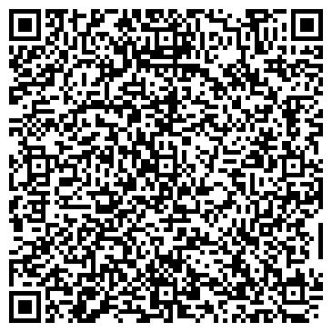 QR-код с контактной информацией организации ТЕМП ЦЕНТР ДЕТСКОГО ТВОРЧЕСТВА