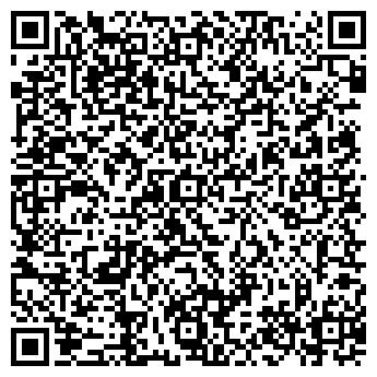 QR-код с контактной информацией организации ИНВЕСТ-МАРВИК