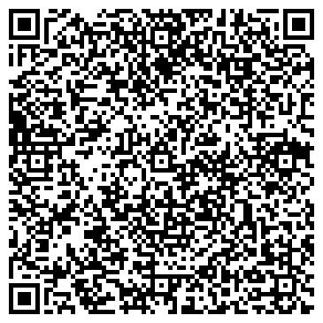 QR-код с контактной информацией организации МАДАМ БАТТЕРФЛЯЙ СТУДИЯ КРАСОТЫ