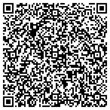 QR-код с контактной информацией организации БЕЛАЯ ЛИЛИЯ КОСМЕТИЧЕСКИЙ САЛОН