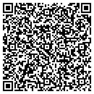 QR-код с контактной информацией организации КАПРИС САЛОН