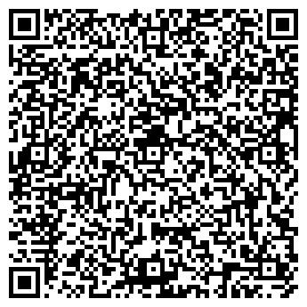 QR-код с контактной информацией организации ПРОФКОСМЕТИКА, ООО