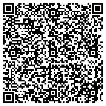 QR-код с контактной информацией организации БЬЮТИ-ЦЕНТР, ЧП