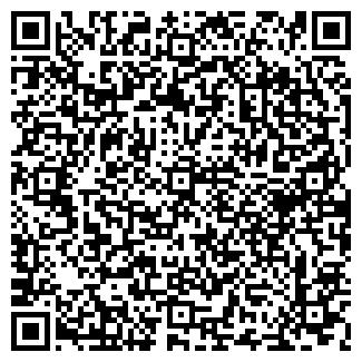 QR-код с контактной информацией организации ГЕЛЬ