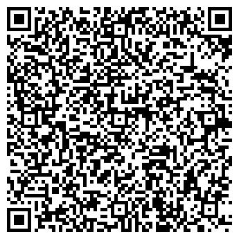 QR-код с контактной информацией организации ПАРИКМАХЕРСКИЙ САЛОН, МУП
