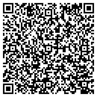 QR-код с контактной информацией организации ИЖЕВЧАНКА