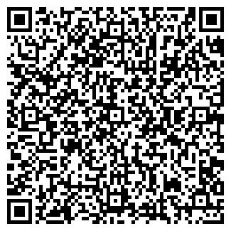 QR-код с контактной информацией организации ИРИКА