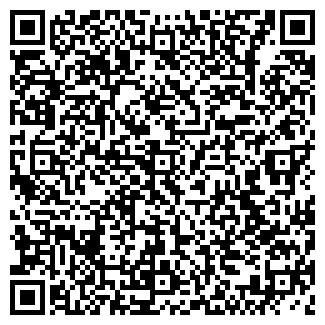 QR-код с контактной информацией организации НАТАЛЬЯ, ООО