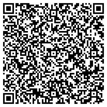 QR-код с контактной информацией организации ОКИНАВА САЛОН КРАСОТЫ
