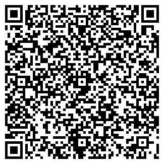 QR-код с контактной информацией организации ОРЕОЛЬ