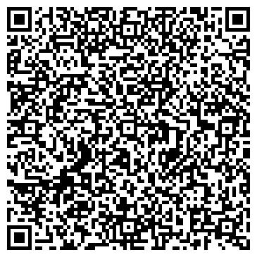 QR-код с контактной информацией организации СЮЛЭМ ГОРОДСКАЯ ОБЩЕСТВЕННАЯ ОРГАНИЗАЦИЯ ИНВАЛИДОВ