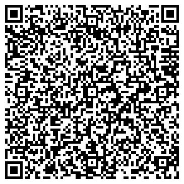 QR-код с контактной информацией организации ООО Я электрик