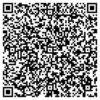 QR-код с контактной информацией организации KTU Logistic — Алматы