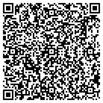 QR-код с контактной информацией организации ТАКСИ-СЕРВИС, ООО