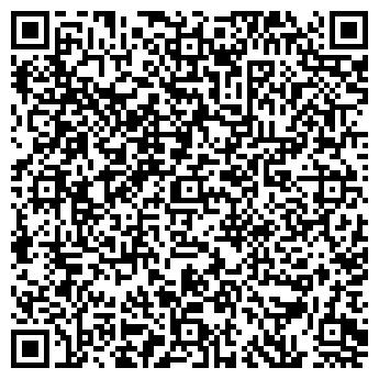 QR-код с контактной информацией организации ВИДЕОРАЙ ВИДЕОПРОКАТ