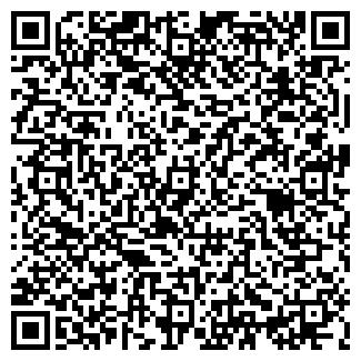 QR-код с контактной информацией организации МАТРИКС
