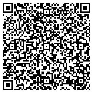 QR-код с контактной информацией организации КВАНТ НПТ
