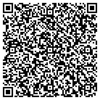 QR-код с контактной информацией организации КОДАК-ЭКСПРЕСС-ЦЕНТР