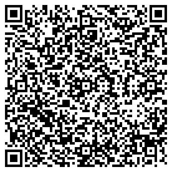 QR-код с контактной информацией организации КОНТУР-ФОТО