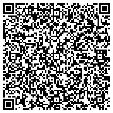 QR-код с контактной информацией организации МАСТЕРСКАЯ ХИСАМУТДИНОВА А. С.