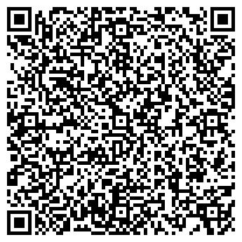 QR-код с контактной информацией организации НА ВОРОВСКОГО СТУДИЯ