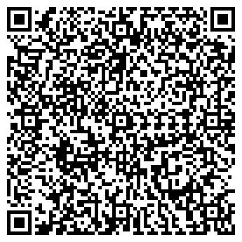 QR-код с контактной информацией организации РАДА ФОТОСАЛОН