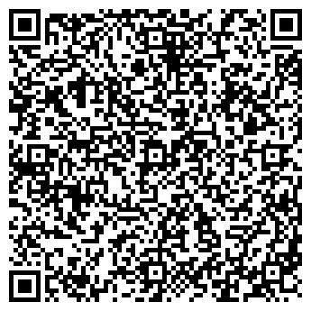 QR-код с контактной информацией организации ФЛЭШ ФОТОГРАФИЯ № 1, ООО