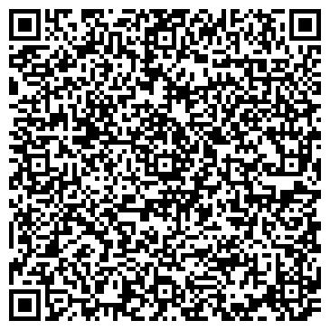 QR-код с контактной информацией организации MARVIN`S MAGIC - МИР ВОЛШЕБСТВА