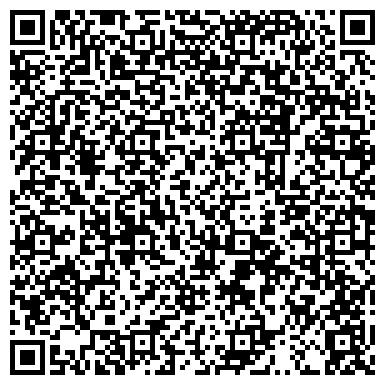 QR-код с контактной информацией организации ВИШЕНКА САДОВОДЧЕСКОЕ НЕКОММЕРЧЕСКОЕ ТОВАРИЩЕСТВО