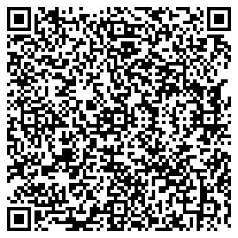 QR-код с контактной информацией организации ПЕНСИОНЕР-2 СПК
