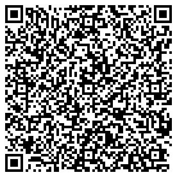 QR-код с контактной информацией организации УДМУРТРЕГИОНСНАБ