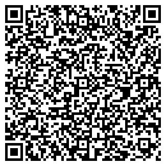 QR-код с контактной информацией организации ВИДЕОИГРЫ