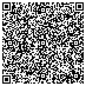 """QR-код с контактной информацией организации ИП Дизайн-студия """"Арх-предмет"""""""