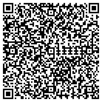 QR-код с контактной информацией организации АСКОМ КОМПАНИЯ