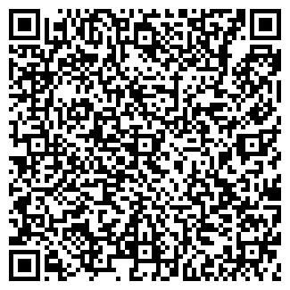 QR-код с контактной информацией организации АСКОН-ИЖЕВСК