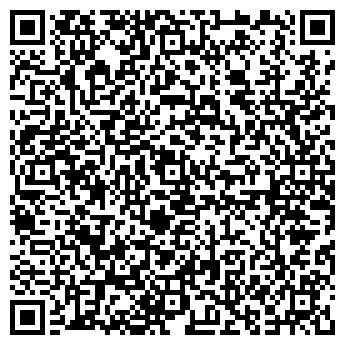 QR-код с контактной информацией организации ДЕЛОВЫЕ ПРОГРАММЫ, ООО