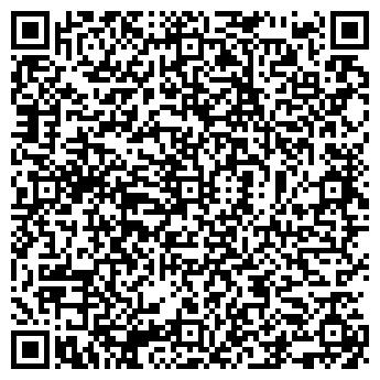 QR-код с контактной информацией организации МЕГАСОФТ, ООО