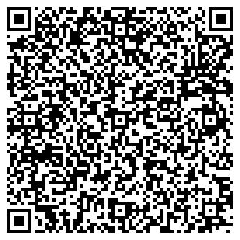 QR-код с контактной информацией организации УЧЕТНОЕ АГЕНТСТВО ТС, ЗАО
