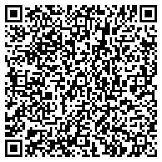 QR-код с контактной информацией организации АДЕЛИЯ, ООО